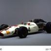 Honda RA300 στο Autodromo Nazionale Monza