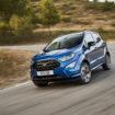Νέο Ford EcoSport SUV