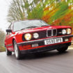 BMW M5 MY 1985-With or Without You! ( Video)