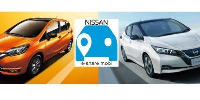 Η Nissan θα λανσάρει την e-share mobi