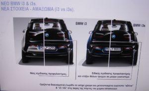 BMW i3 i3s 03