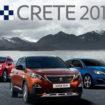 Η Peugeot πάει Κρήτη