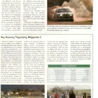 F3 - Auto Moto and Sport Nov 96