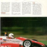 F3 - DONNA 1996 (2)