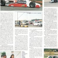 F3 interview AutoRally Nov 95 (1)
