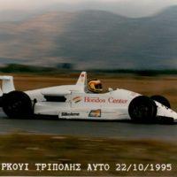 Formula3 - 22 10 95 Tripoli (3)