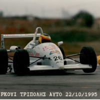 Formula3 - 22 10 95 Tripoli (4)