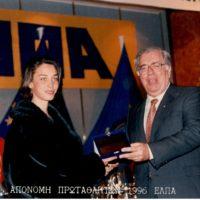 Formula3 - Aponomi 1996