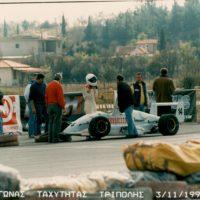 Formula3 - Tripoli 3 11 96