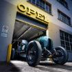 """Το """"Green Monster"""" της Opel 12.3L"""