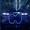 BMW Vision iNEXT (Video)