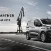Νέο Peugeot PARTNER Van