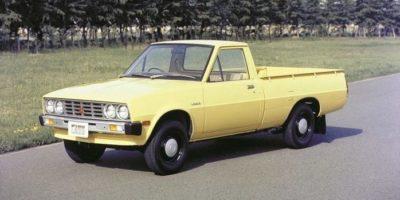 Σαράντα Χρόνια Mitsubishi pickups – Ιστορία