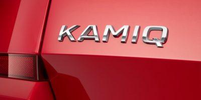 KAMIQ: Το όνομα του νέου compact SUV της SKODA