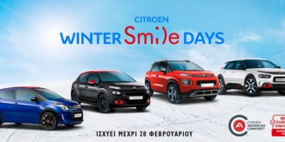 Citroen Winter Smile Days!