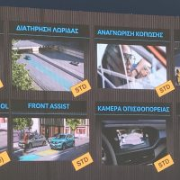 Volkswagen_TCross_1.0_TSi_95HP5_autoholix_250