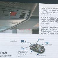 Volkswagen_TCross_1.0_TSi_95HP5_autoholix_258