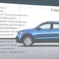 Volkswagen_TCross_1.0_TSi_95HP5_autoholix_257