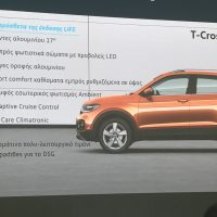 Volkswagen_TCross_1.0_TSi_95HP5_autoholix_259