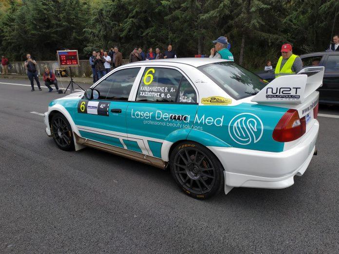 rally ahaios 2019 011