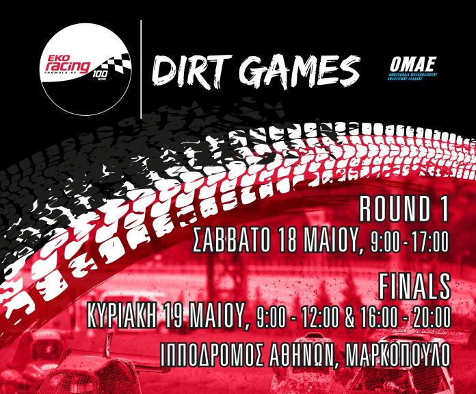 1st Dirt Games 0311