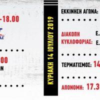 25ο Ηπειρωτικό Rally 6-7 Ιουλίου01