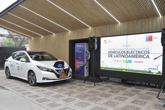 Nissan-LEAF-Latin-America-V2G_2