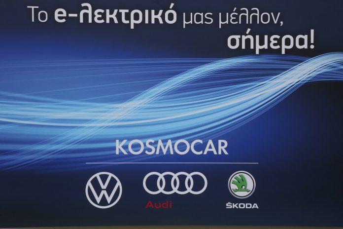 KOSMOCAR - ECO-FEST 2020 - 1