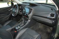Subaru Forester e-BOXER autoholix 0