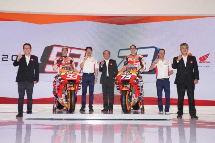 MotoGP honda 2020