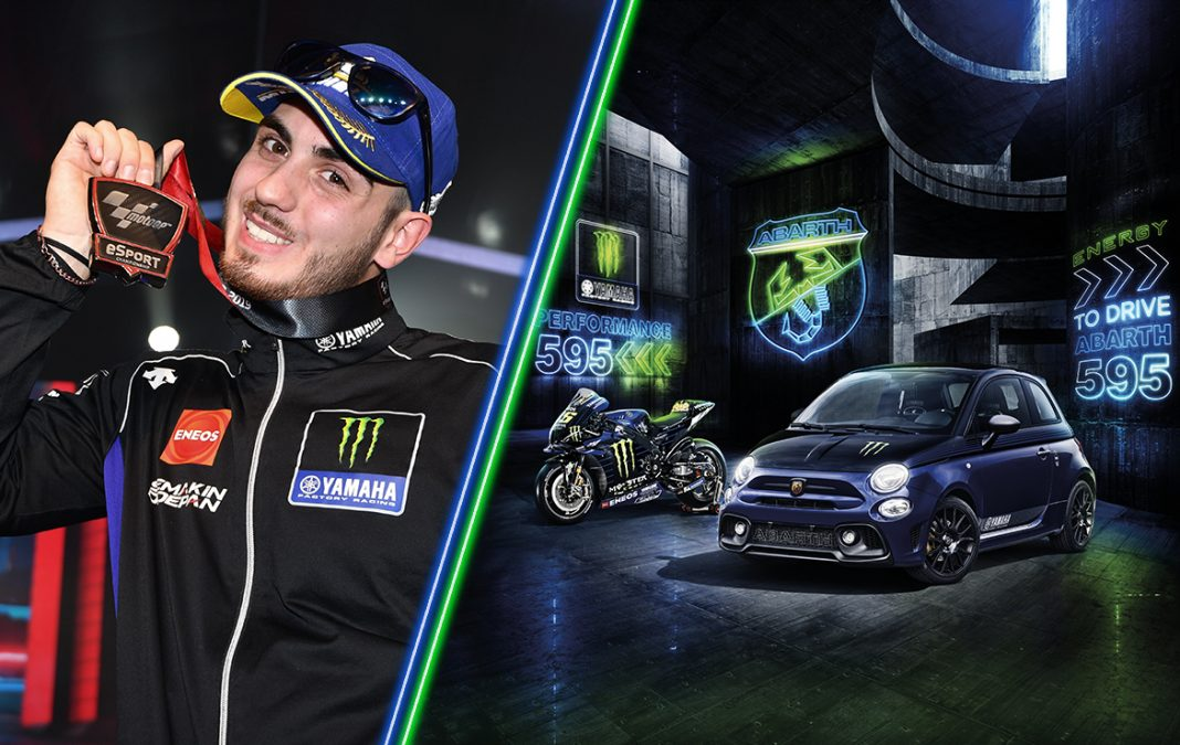 Abarth 595 Monster Energy Yamaha (0)1
